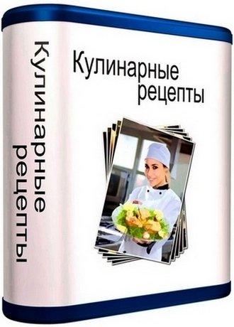 Как приготовить суп домашняя лапша по татарски
