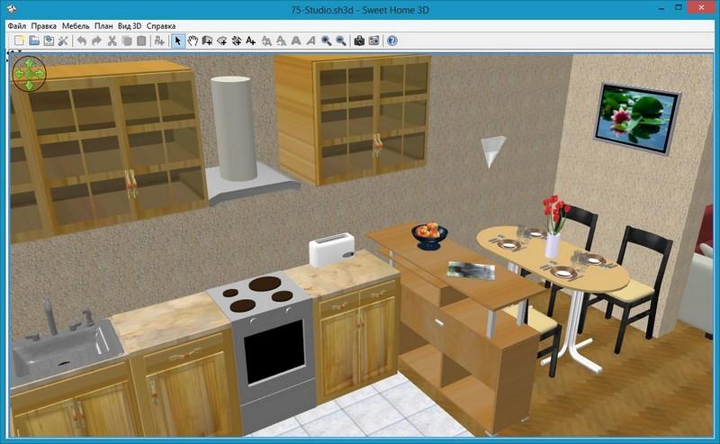 Descargar Sweet Home 3d Gratis Auto Design Tech