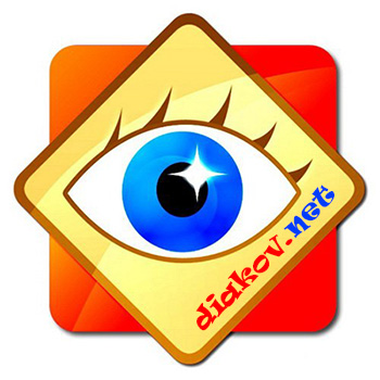 FastStone Image Viewer 5.9 Corporate