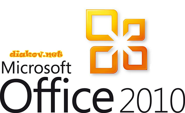 Microsoft Office 2010 Professional Plus 14.0.7116.5000 SP2