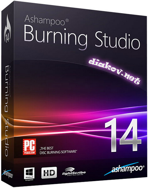 Ashampoo Burning Studio 14 Build 14.0.9.8 Final