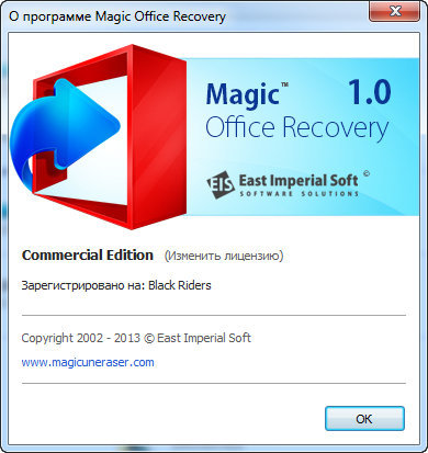 Magic Office Recovery 1.0