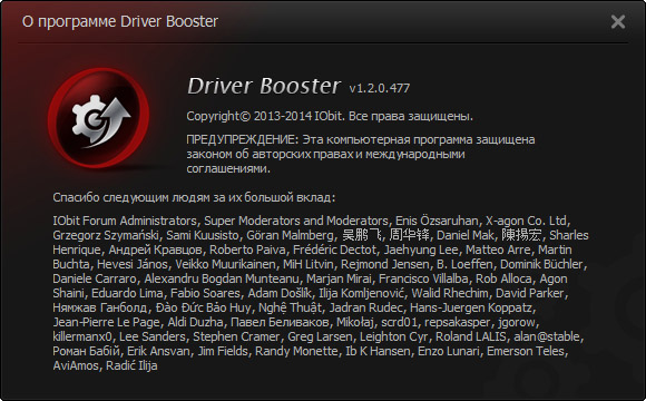 IObit Driver Booster Pro 1.2.0.477 Final