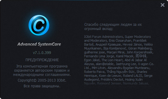 Advanced SystemCare Pro 7.1.0.399 Final