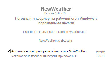 NewWeather 1.8 RC2 + Portable