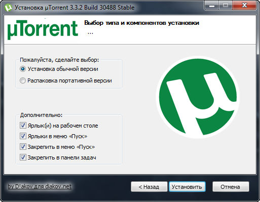 µTorrent 3.3.2 Build 30488 Stable
