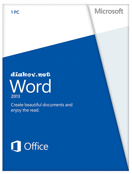 Microsoft Word 2013 15.0.4641.1001 SP1