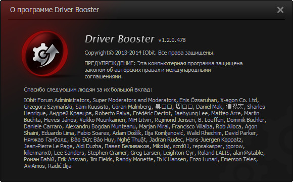 IObit Driver Booster Pro 1.2.0.478 Final DC 02.02.2014