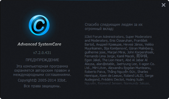 Advanced SystemCare Pro 7.2.0.431 Final