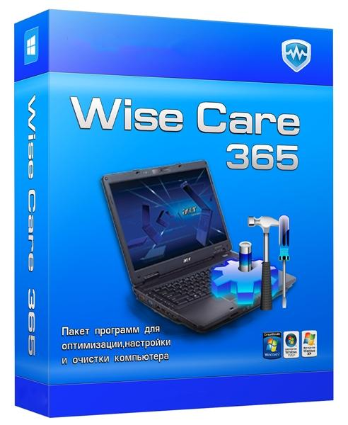 Wise Care 365 Pro 2.95 Build 240 Final