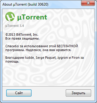 µTorrent 3.4 Build 30620 Stable