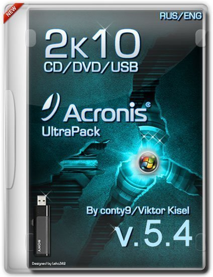 Acronis 2k10 UltraPack CD/USB/HDD 5.4