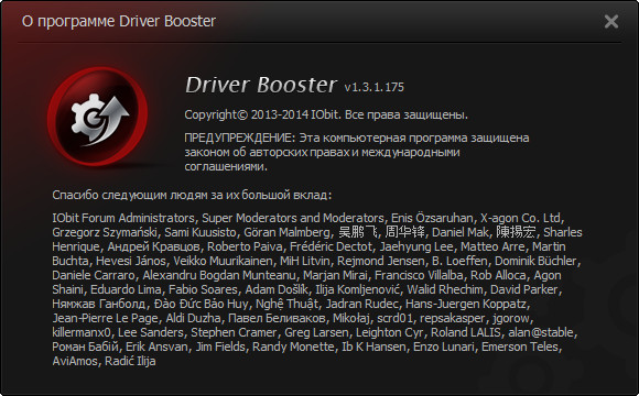 IObit Driver Booster PRO 1.3.1.175 Final