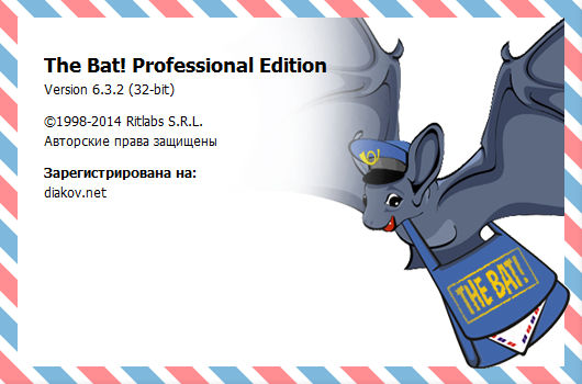 The Bat! Professional Edition 6.3.2 Final