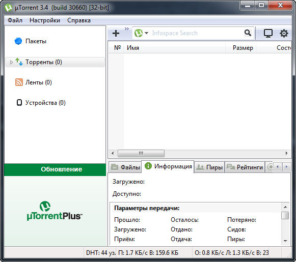 uTorrent 3.4 build 30660 Stable