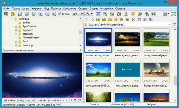 FastStone Image Viewer 5.0 Final Corporate + Portable