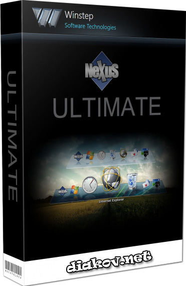 Winstep Nexus Ultimate 16.12