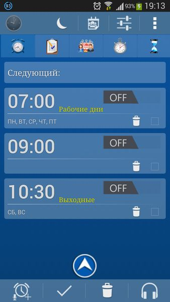 Alarm Plus Millenium 3.4 build 64