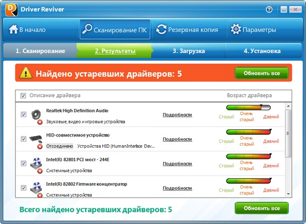 Driver Reviver 5.0.1.22