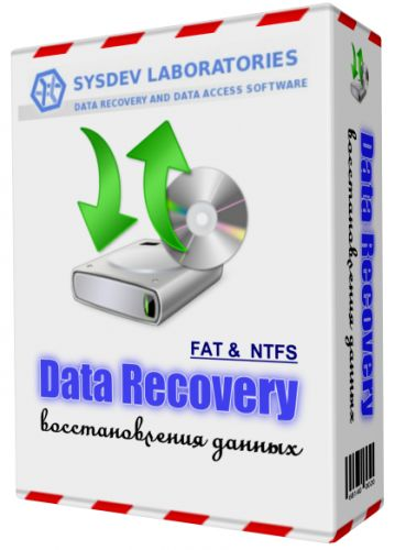 Raise Data Recovery for FAT | NTFS 5.17 Final