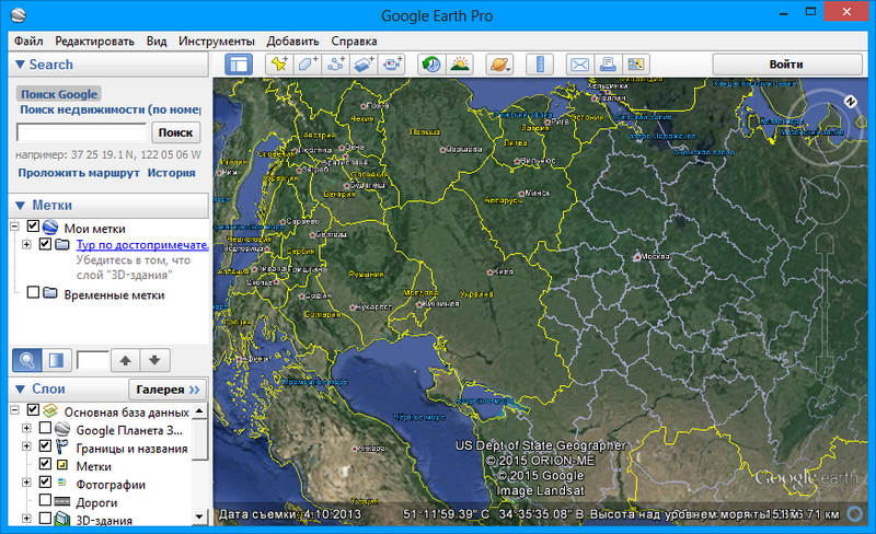 Скачать программу Google Earth Pro 7.1.2.2041: http://www.diakov.net/5773-google-earth-pro-6226613.html