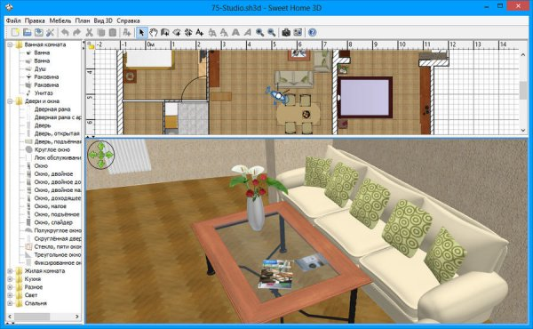 Sweet Home 3D 5.3 + Portable
