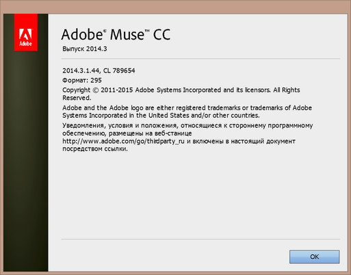 Adobe Muse CC 2014.3.2.11