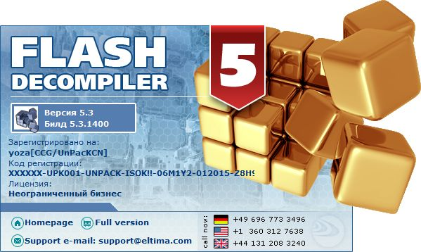 Eltima Flash Decompiler Trillix 5.3.1400 Final
