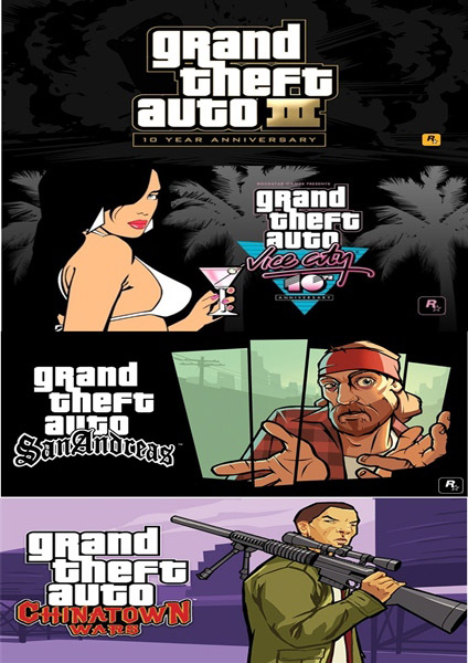 Grand Theft Auto Anthology (2011-2014/RUS/ENG)