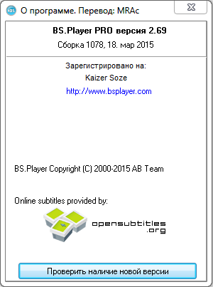 BS.Player Pro 2.69 Build 1078 Final