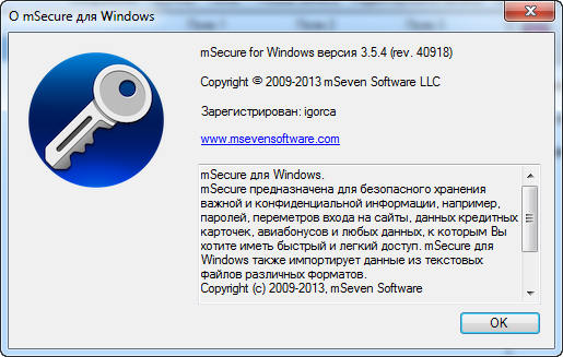 mSecure for Windows 3.5.4