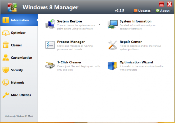 Windows 8 Manager 2.2.7 Final