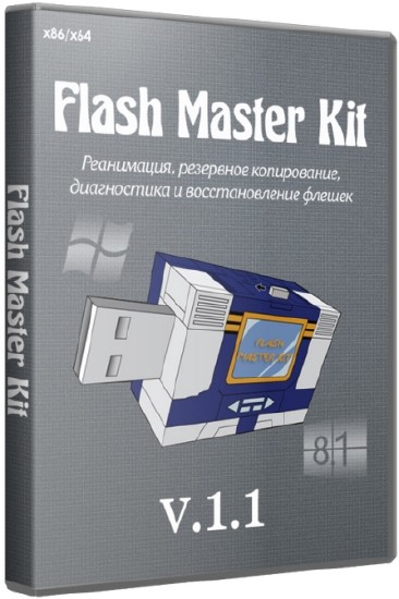 Flash Master Kit 1.1