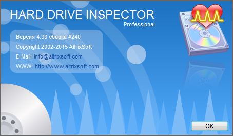 Hard Drive Inspector Professional 4.33 Build 240 + For Notebooks