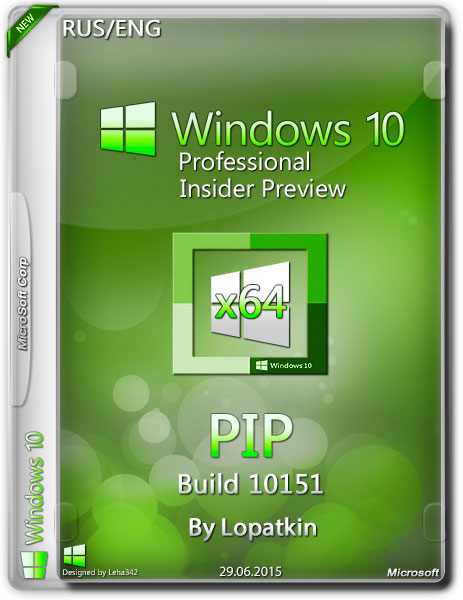 Windows 10 Pro Insider Preview x64 v.10151 PIP