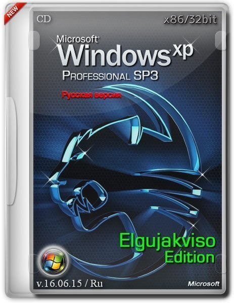 Windows XP Pro SP3 Elgujakviso Edition v16.06.15 (x86)