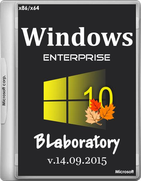 Windows 10 Enterprise BLaboratory v.14.09.2015