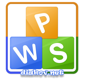 WPS Office 2015 Premium 9.1.0.5217