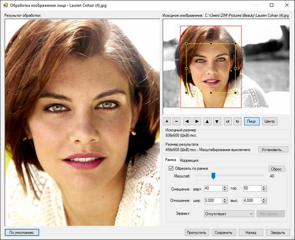 IDPhoto Processor 3.0.29 Multilingual Portable