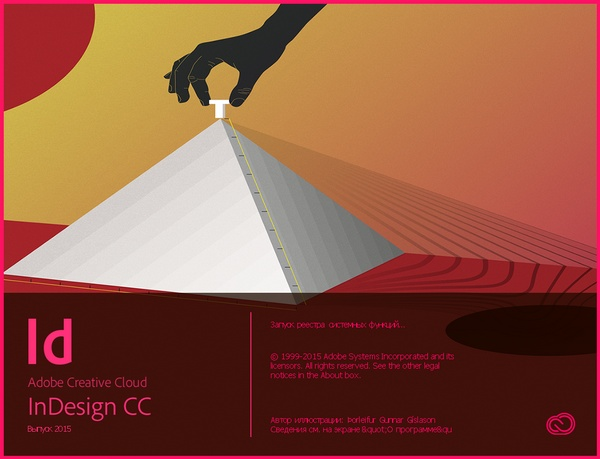Adobe InDesign CC 2015.3