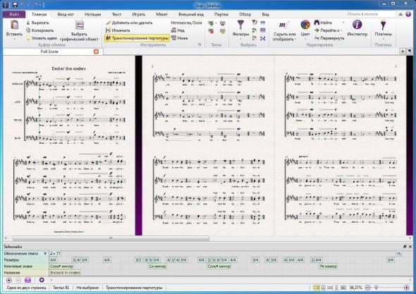 Avid Sibelius 8.1.0.91
