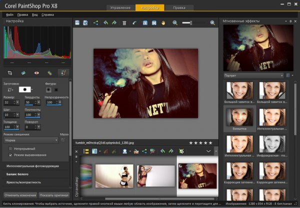 Corel PaintShop Pro X8 18.2.0.61 + Ultimate Pack