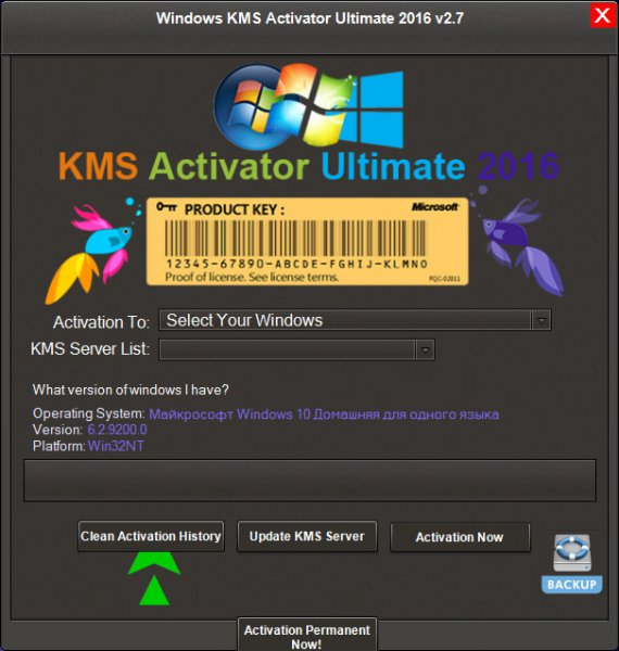 Windows KMS Activator Ultimate 2016 v2.7