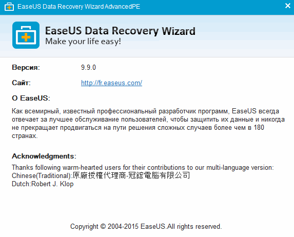 EaseUS Data Recovery Wizard 9.9.0