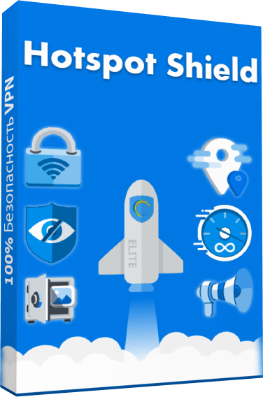 Hotspot Shield VPN 5.20.18 Elite Edition