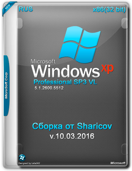 Windows XP Professional SP3 by Sharicov