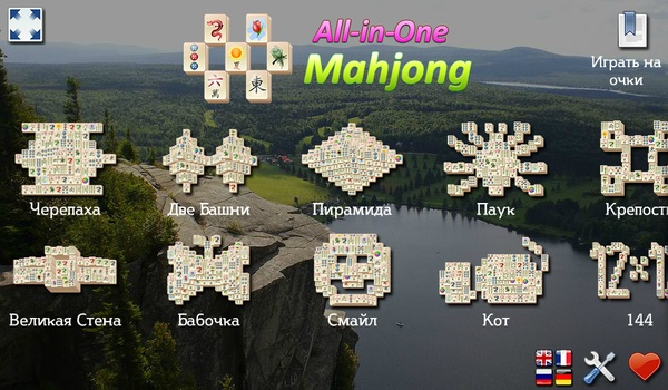 All-in-One Mahjong (2016)