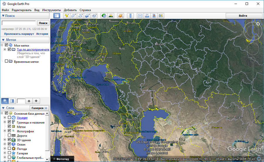 Скачать программу Google Earth Pro 7.1.7.2600 Portable: http://www.diakov.net/6944-google-earth-pro-7151557-portable.html