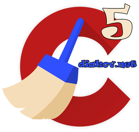 CCleaner 5.26.5937 Business | Professional | Technician Edition