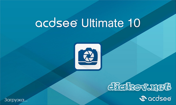 ACDSee Ultimate 10.2 Build 878
